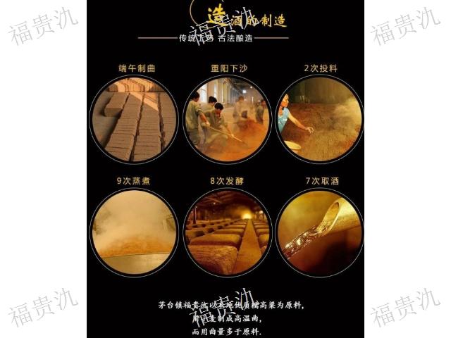 贵州酱香1988酒招商 推荐咨询 贵州福贵氿酒业供应