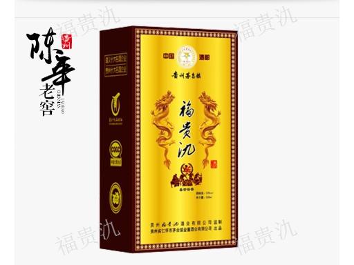 贵州盛世酱香酒生产厂家,酒