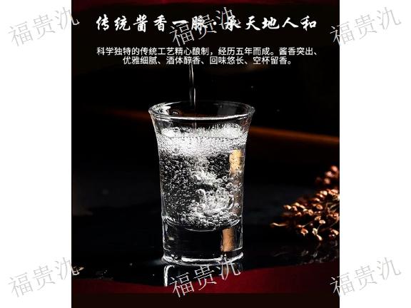 贵州酱香经典酒加盟,酒