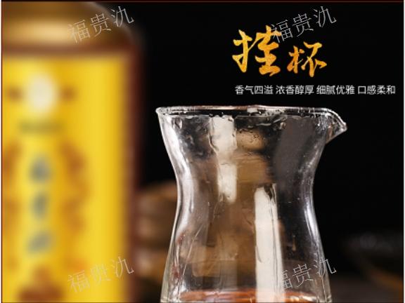 贵州福贵酒厂家直销 和谐共赢 贵州福贵氿酒业供应