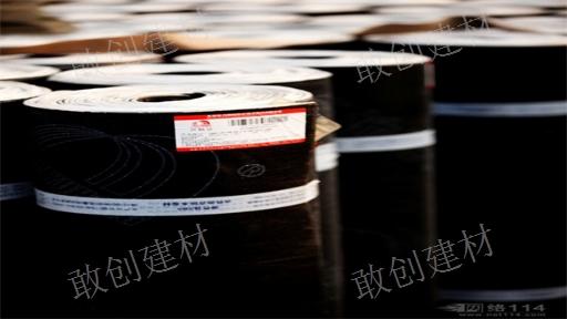 铜仁耐盐碱型防水卷材批发价,防水卷材