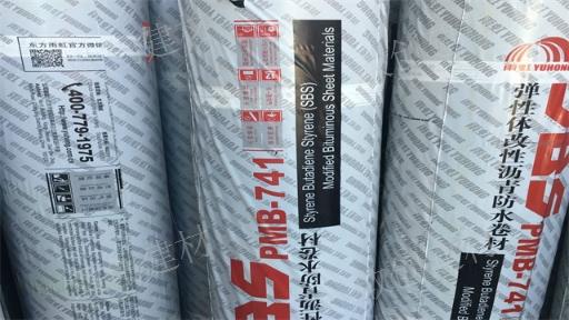 安顺预铺反粘防水卷材供应商,防水卷材