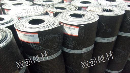 六盘水铜胎基耐根穿刺防水卷材多少钱一平方米,防水卷材