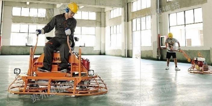 百色環保地坪材料 來電咨詢 貴州惠博特裝飾材料供應