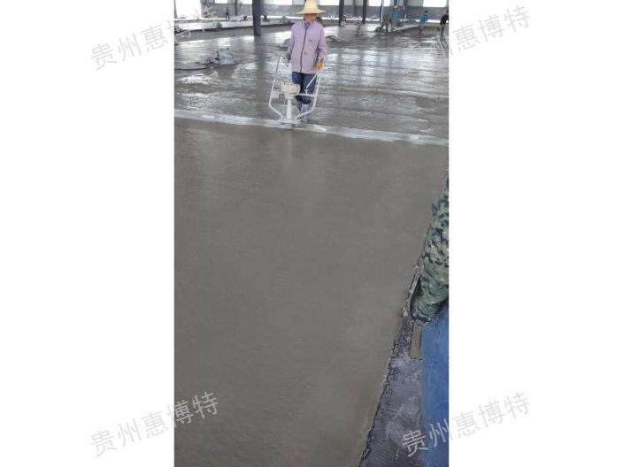 耐磨地坪怎么樣 服務為先 貴州惠博特裝飾材料供應;