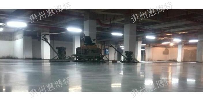 黔南州無機地坪公司 貴州惠博特裝飾材料供應