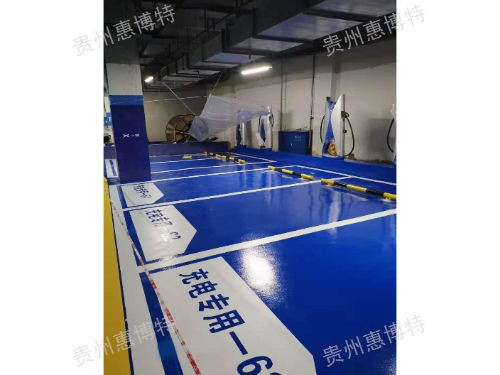 河池环氧地坪厂家 诚信经营 贵州惠博特装饰材料供应