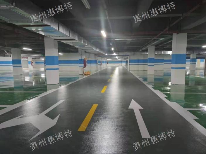 临沧金刚砂地坪厂家 欢迎来电 贵州惠博特装饰材料供应