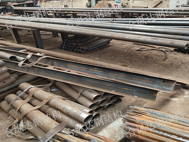 臨滄超前小導管 誠信互利 貴州合縱達鋼結構供應