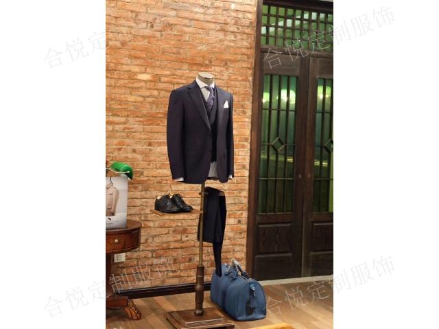 观山湖区婚礼西服订制 诚信为本「贵州合悦定制服饰供应」