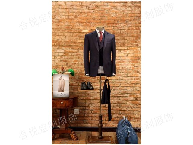 貴陽新郎西服訂制 客戶至上 貴州合悅定制服飾供應