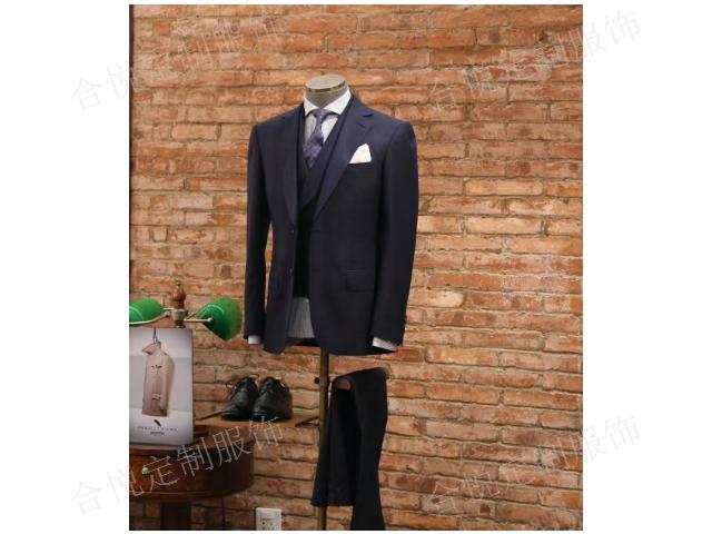 六盘水西服套装 创新服务「贵州合悦定制服饰供应」