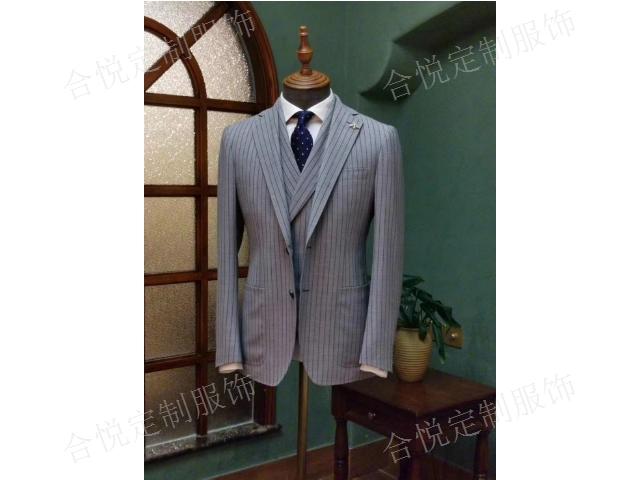 贵州蓝色西服订制 创新服务 贵州合悦定制服饰供应