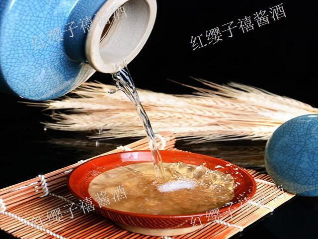 遼寧婚禮用酒批發價 服務至上 貴州紅纓子禧醬酒業供應