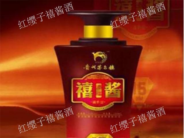 长春贴牌酒零售价 和谐共赢 贵州红缨子禧酱酒业供应