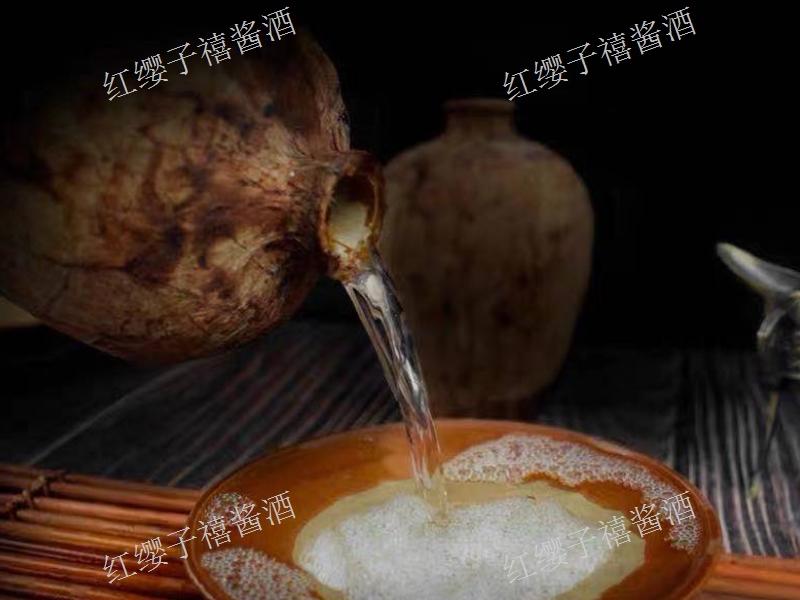 重慶單位用酒廠家 歡迎咨詢 貴州紅纓子禧醬酒業供應