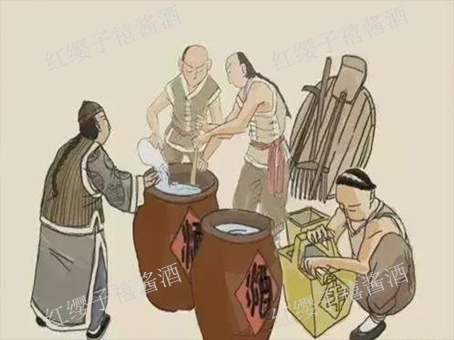 郑州贴牌酒系列产品 欢迎来电 贵州红缨子禧酱酒业供应