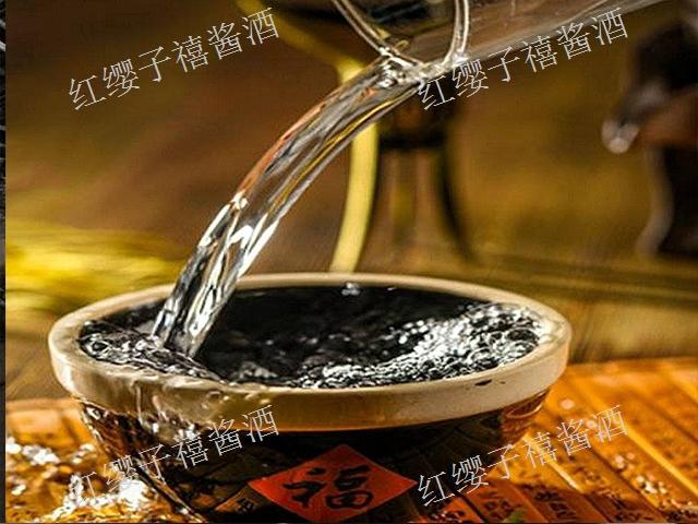 昆明單位用酒系列產品 抱誠守真 貴州紅纓子禧醬酒業供應