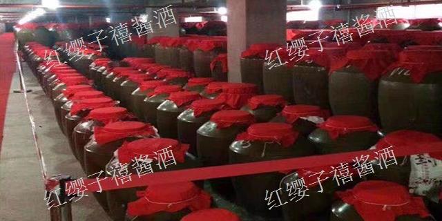 西安基酒销售 欢迎来电 贵州红缨子禧酱酒业供应