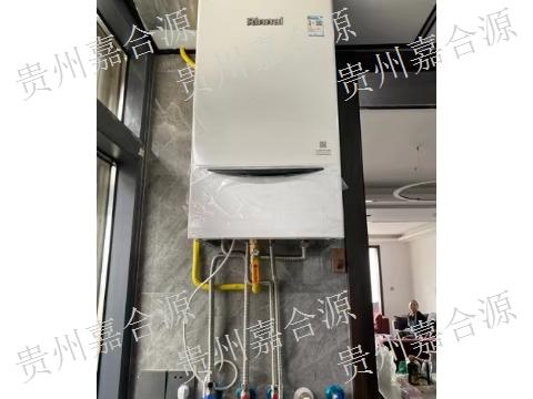 黔東南法羅力壁掛爐設備 歡迎咨詢「貴州嘉合源燃氣設備供應」
