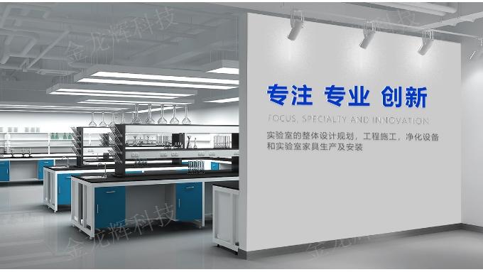 铜仁农产品检验机构实验室设备安装,室