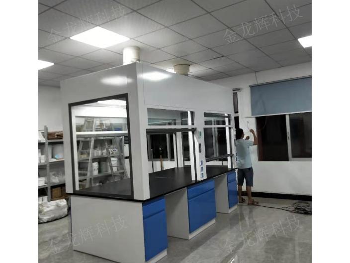 贵阳公安实验室设计改造