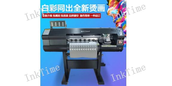 裁片白墨烫画打印机报价哪家便宜 真诚推荐 广州金龙数码科技供应