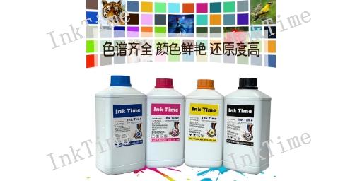 浙江热升华转印墨水生产商有哪些 诚信为本 广州金龙数码科技供应