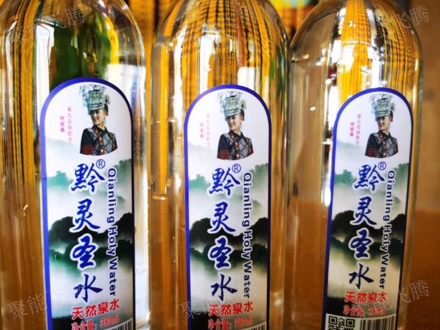 四川天然泉水加盟代理 誠信服務「貴州聚能飛騰商貿供應」