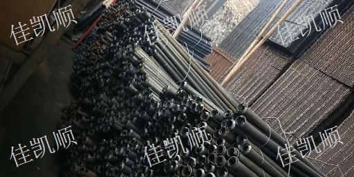 六盤水U型鋼支架專業生產