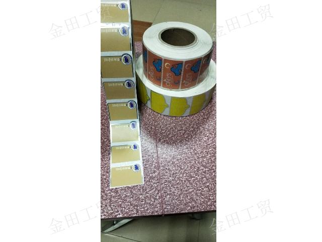 贵州标贴不干胶标签印刷厂 贵州金田工贸供应