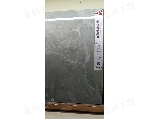 六盘水PET不干胶材料 贵州金田工贸供应