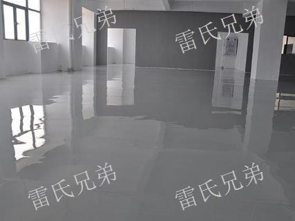 重庆自流平水泥,自流平水泥