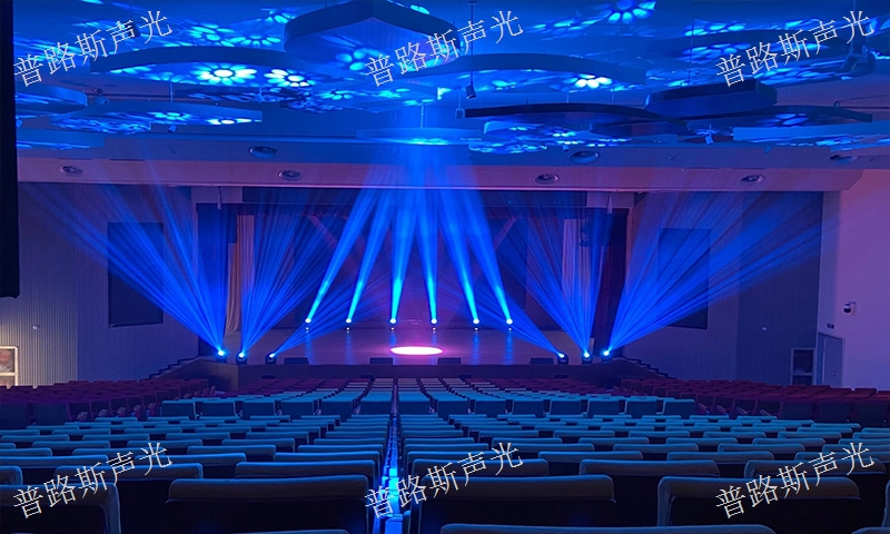 六盤水會議室燈光布置 歡迎來電 貴州普路斯聲光科技供應