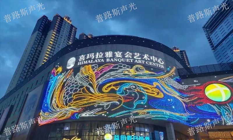 六盘水酒店灯光设备公司 推荐咨询 贵州普路斯声光科技供应
