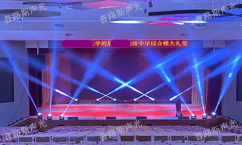 六盤水智能燈光音響 推薦咨詢「貴州普路斯聲光科技供應」