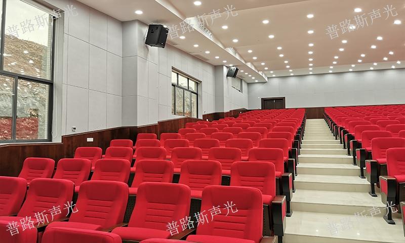 铜仁宴会灯光设备价格 贴心服务 贵州普路斯声光科技供应