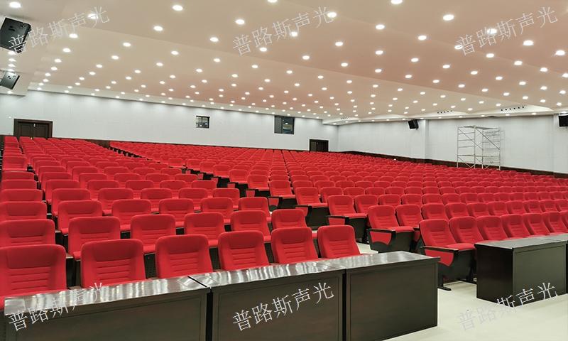 贵州会所灯光厂家直销 贴心服务 贵州普路斯声光科技供应