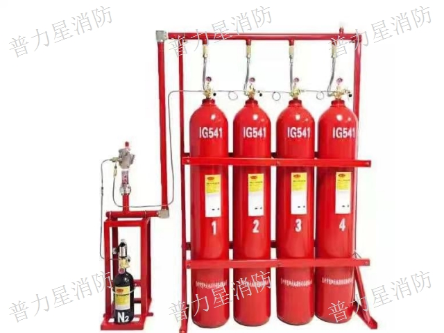 貴州超細干粉氣體滅火設備廠家 來電咨詢「貴州普力星消防設備供應」