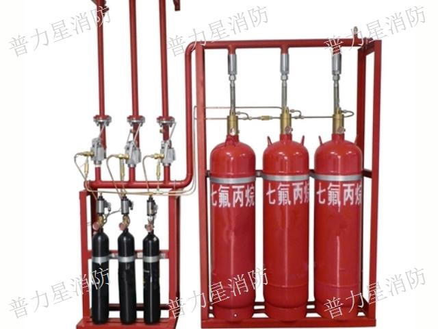 遵義柜式七氟丙烷氣體滅火公司 有口皆碑「貴州普力星消防設備供應」