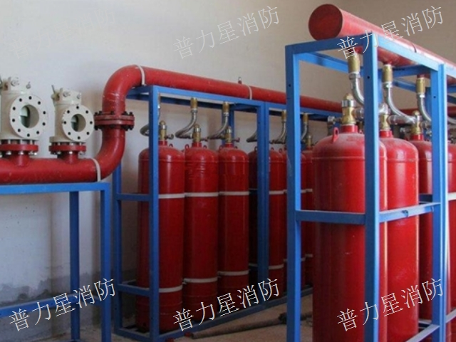 畢節七氟丙烷氣體滅火設備廠家 滅火系統「貴州普力星消防設備供應」