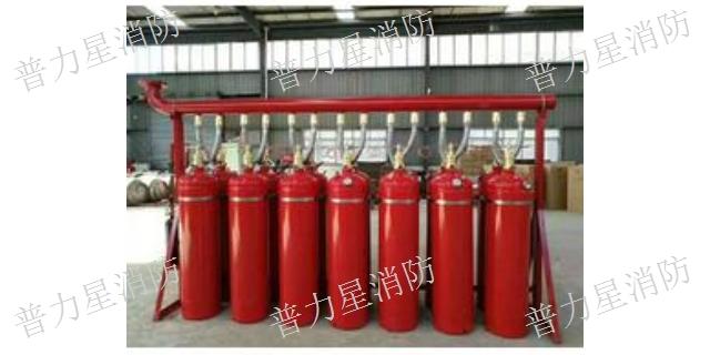 铜仁柜式七氟丙烷气体灭火系统 来电咨询「贵州普力星消防设备供应」