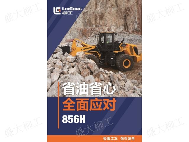 興義微型挖掘機廠 來電咨詢 盛大柳工機械設備供應