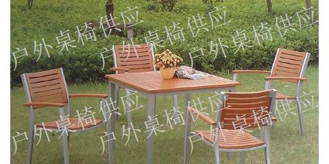合肥仿藤户外桌椅材质「上海冠中实业供」