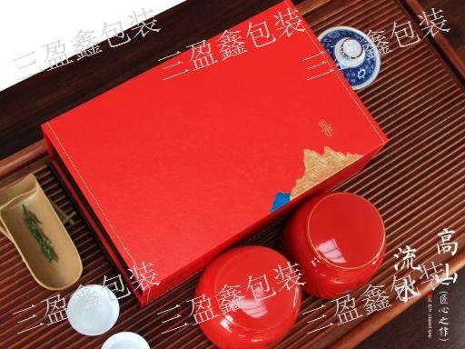 凯里礼盒包装定制多少钱 信息推荐「贵州三盈鑫包装供应」