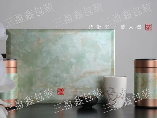 貴州設計包裝價格 服務為先 貴州三盈鑫包裝供應