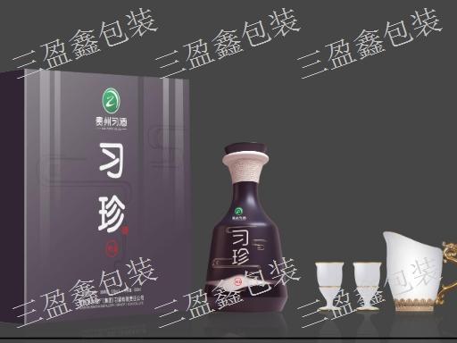 凯里礼盒包装厂家 客户至上「贵州三盈鑫包装供应」