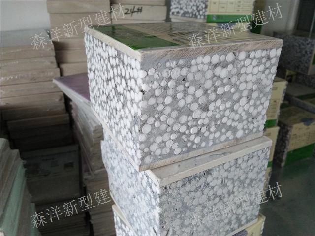 貴陽硅酸鈣墻板廠家,板