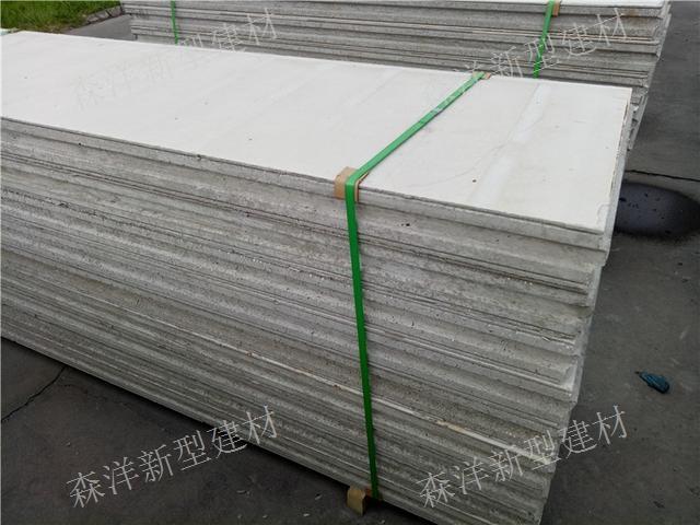 貴陽隔音墻板價格 誠信經營 貴州森洋新型建材供應