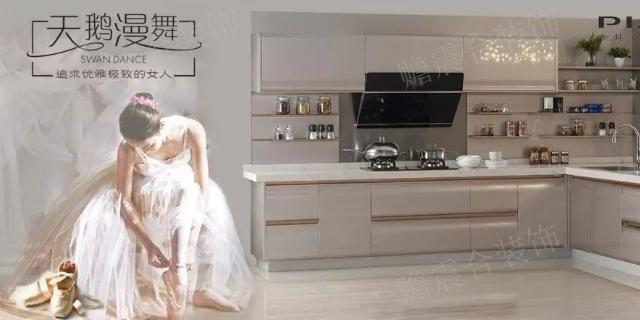 清镇实木橱柜哪家好 欢迎来电 贵州赡震合装饰供应